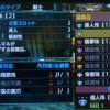 【MHX】(スキル)痛撃(弱点特効)の仕組み