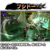 【MHX】ブシドースタイル・ジャスト回避/ガード後の各武器操作方法まとめ