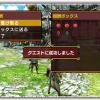 【MHXX】(攻略)真鎧玉の入手方法(クエスト・カマキリ・ダウンロードコンテンツ)