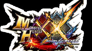 【MHXX】(情報)Nintendo switchでモンハンダブルクロスの発売が決定!!